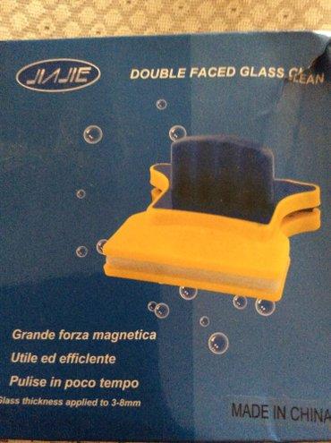 Bakı şəhərində Продаю стекло чиститель с маг нитом. Одновременно чистит обо стороны о
