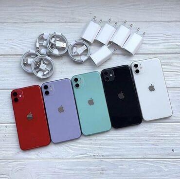 iphone 6 islenmis - Azərbaycan: Iphone 11-64gb en ucuz bizde qeydiyat zemanet!