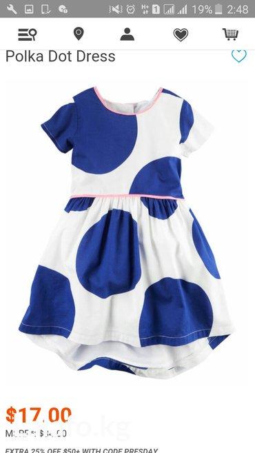 Новое платье из Америки , на возраст от в Бишкек