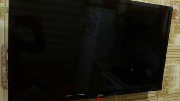 LG firmasi .Tv az isdifade olunub .Obyekt baglandigi ucun satilir .82