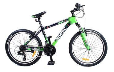 Новое поступление фирменных детских, подростковых велосипедов