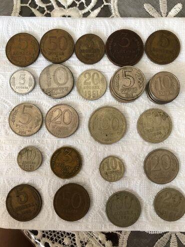 laptop qiymetleri - Azərbaycan: Kohnə qəpikləri qiymetleri razilawariq  Старые монеты, насчет цены д