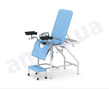 35 объявлений: Продаю гинекологическое кресло б.у