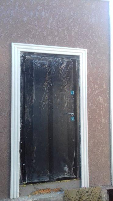 утепление для дома текстура снижок в Душанбе