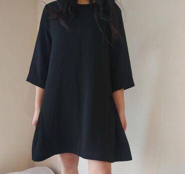 Платье Размер: 42-44