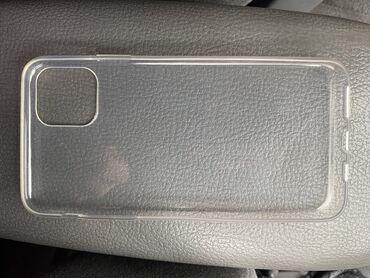 айфон 11 цена в бишкеке в Кыргызстан: Чехол на айфон 11 pro max  #чехол #телефон #айфон #pro #max #iphone