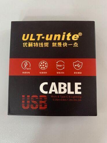 флешки usb usb 3 0 в Кыргызстан: Кабель USB-micro USB- 2 метра