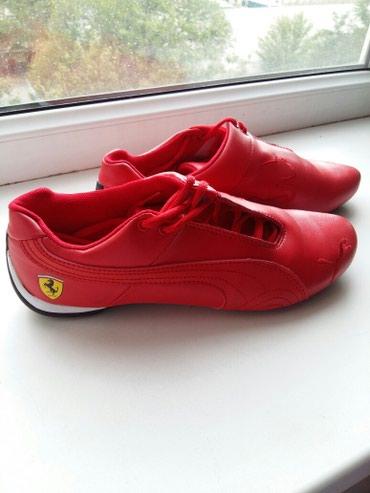 Продаю мужские кроссовки Puma Ferrari.ЦЕНА в Бишкек