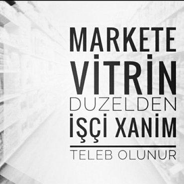 Bakı şəhərində Marketə satici xanim teleb olunur.Əmək haqqı 270+artandir.Yaş həddi 18