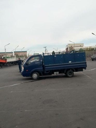 Вывоз мусор Бишкек вывоз мусор. в Бишкек