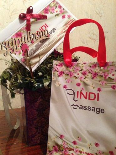 Массаж- отличный подарок к любому празднику! в Бишкек