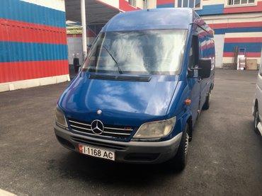 Продаю или меняю Спринтер грузовой maxi в Бишкек