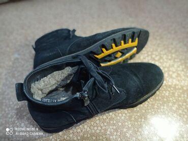 1) мужская зимняя замшевая обувь Размер: 43 цена 15002) мужская