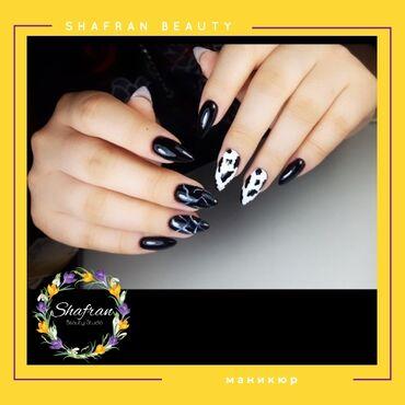 Услуги столяра - Кыргызстан: Маникюр | Коррекция вросших ногтей, Другие услуги мастеров ногтевого сервиса | Консультация, Одноразовые расходные материалы
