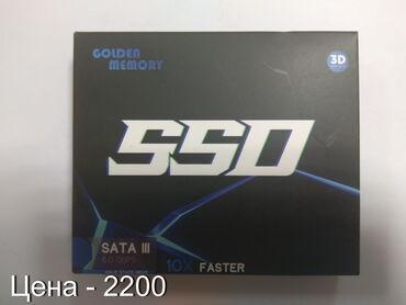 внешний жесткий диск 320 gb в Кыргызстан: Продаю новые SSD-диски 120 ГБZheino и Golden MemoryГарантия 6 месяцев