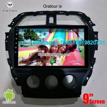 Foton Gratour IX5 IX7 Car radio update android GPS navigation camera in Kathmandu
