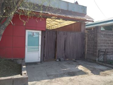 Продажа домов 87 кв. м, 7 комнат, Без ремонта
