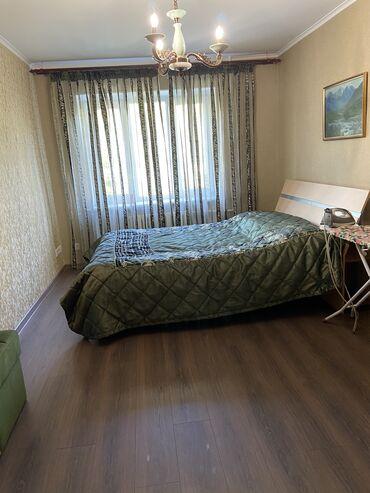 Продается квартира: 2 комнаты, 43 кв. м