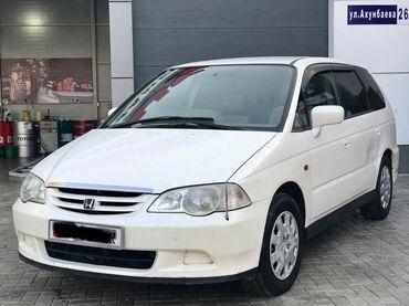 шины для грузовых автомобилей в Кыргызстан: Honda Odyssey 2.3 л. 2002 | 272000 км