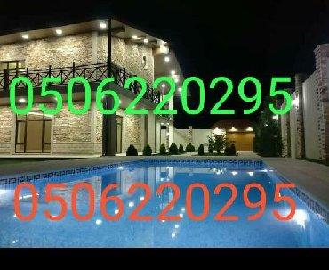 Продажа Дома от собственника: 12 кв. м, 3 комнаты