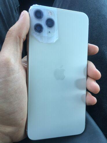 Б/У iPhone 12 Pro Max 256 ГБ Белый