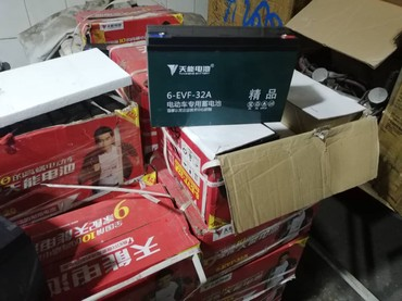Аккумуляторы любой мощности , в Бишкек