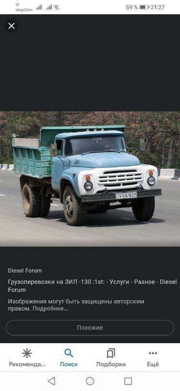 uslugi zil kamaz в Кыргызстан: Вывоз мусора с грущиками. Доставка :щебень, чернозем, песок, отсев. Зи