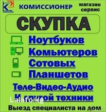 напишите по whats app в Бишкек
