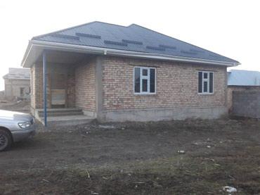 Срочно продаю или меняю дом на 2-х в Бишкек