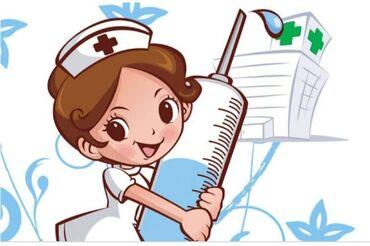 5076 объявлений: Медсестра | Внутривенные капельницы