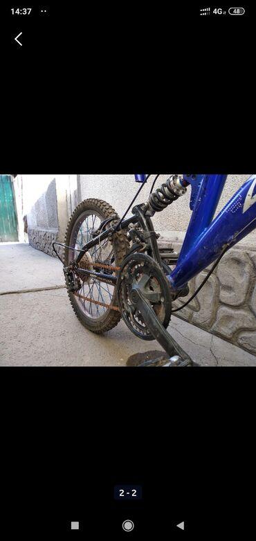 Велосипед подростковый,в хорошем состоянии всё функционирует!