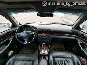 audi allroad quattro в Кыргызстан: Audi A4 Allroad Quattro 2.8 л. 2001 | 170000 км
