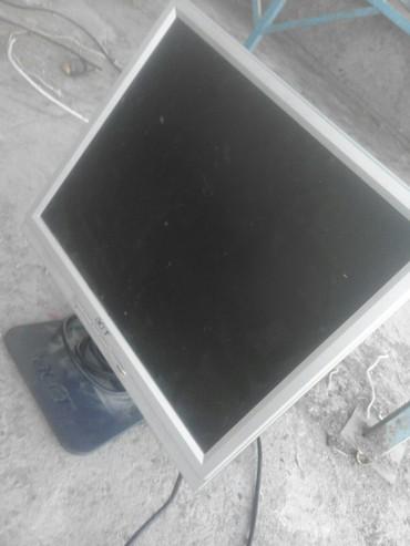 мониторы gold в Кыргызстан: Хороший монитор рабочий с уступкой