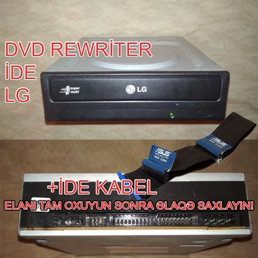 DVD ReWriter İDE LG в Баку