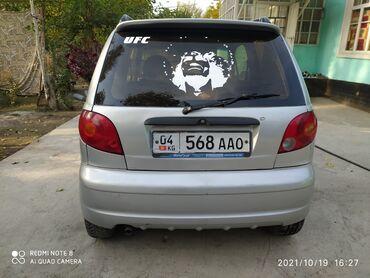 Daewoo Matiz 0.8 л. 2004 | 350000 км