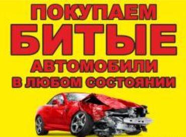 bentley azure 6 75 twin turbo в Кыргызстан: Subaru Tribeca 3.6 л. 2009