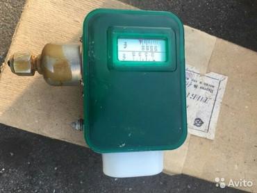 Другая сантехника в Кыргызстан: Продаю датчики реле давления д210 новые в упаковке в налиции 30 штук