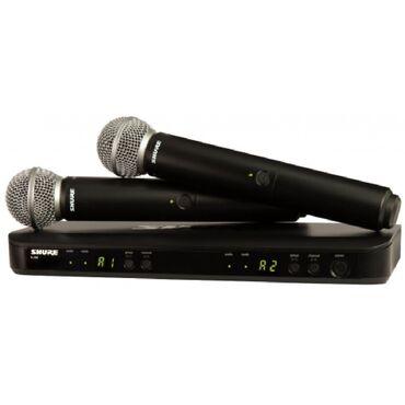 Косилка ручная - Кыргызстан: Shure blx288e/sm58 вокальная радиосистемаshure blx288e/sm58 станет