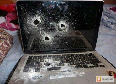Куплю нерабочий залитый ноутбук покупаемых все в Бишкек