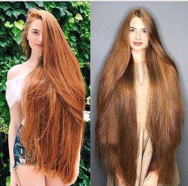 Куплю волосы. 70 см  в Бишкек