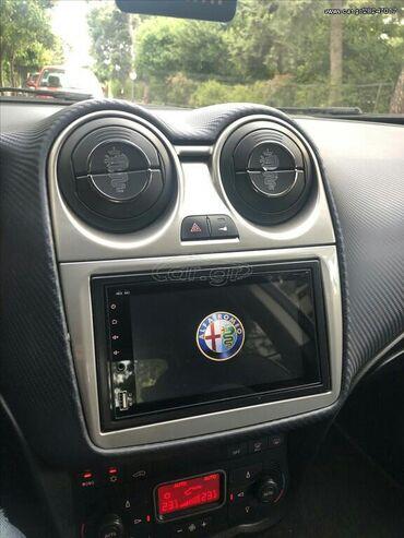Alfa Romeo MiTo 1.6 l. 2010 | 153930 km