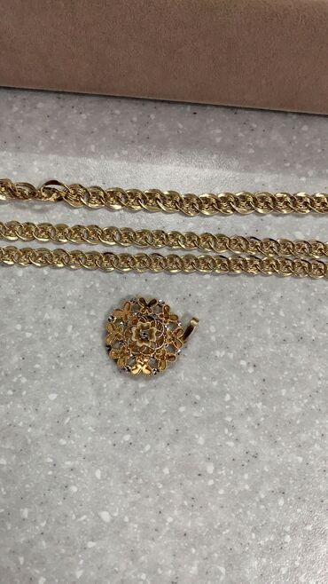 Продаю золотую цепочку,  Золотой браслет  И золотой кулон  585 пробы