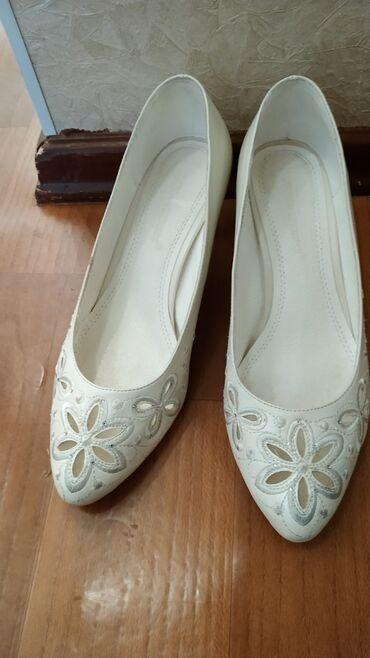 Личные вещи - Кашка-Суу: Свадебные туфли, размер 39