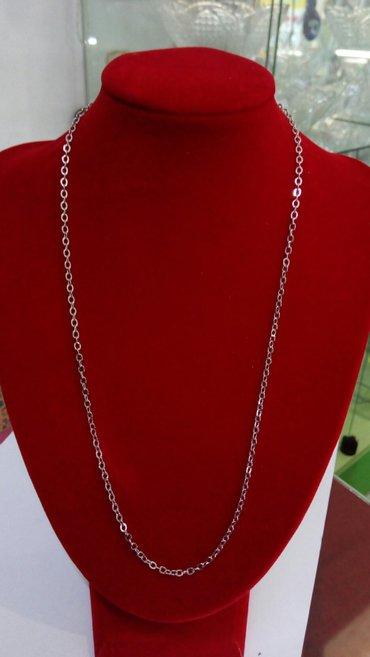 Продаем цепочки длиной 55-60см из  тёмного и светлого металла! т/ц Щед в Бишкек