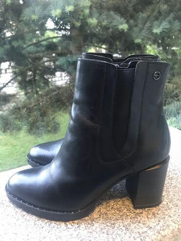 "Kozne cipele""Tamaris"" broj 36 i 39, predivne"