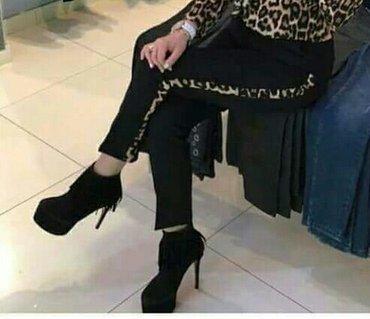 Nove divne pantalone sniženje - Batajnica