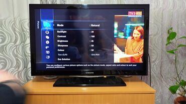 Телевизор Samsung 5 серии, в отличном состоянии, диагональ 105 см.