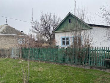 xiaomi black shark 3 pro цена в бишкеке в Кыргызстан: 80 кв. м 3 комнаты