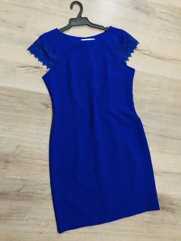 красное платье футляр в Кыргызстан: Платье футляр