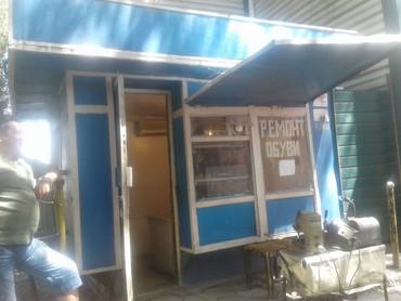 ремонт обувь в Кыргызстан: Бизнес г.Кант, центр действующий.Павильон по изготовлению ключей и